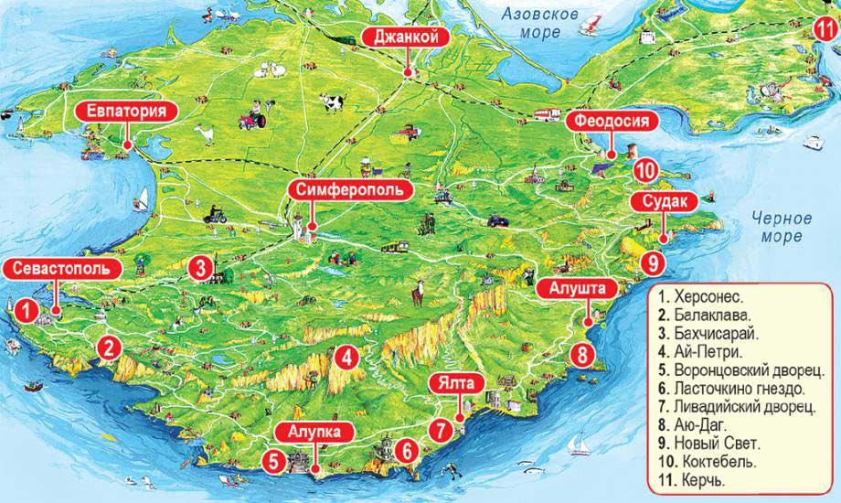 Путешествие по Крыму от Керчи до Евпатории на арендованном авто