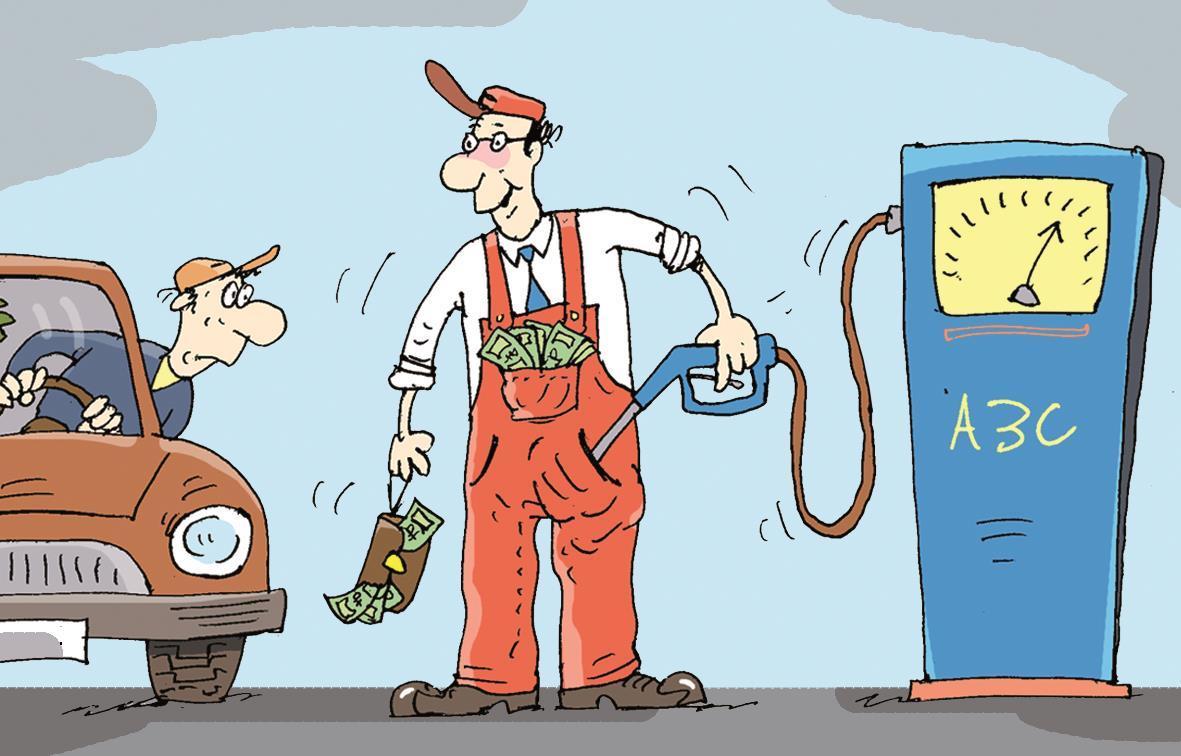 Обман топливных компаний. Как спасти свой бензин?