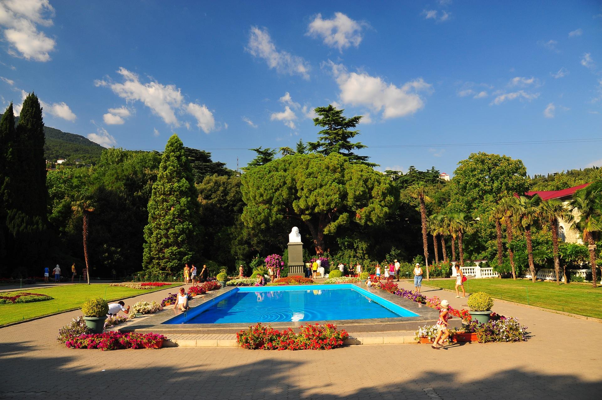 Никитский Ботанический сад 2